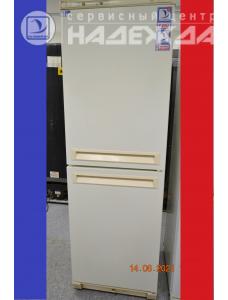 "Холодильник ""Stinol - 103"""