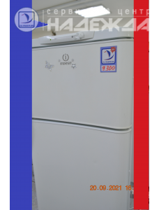 "Б/У Холодильник ""Indesit R27G"""